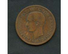 1870 - LOTTO/M16093 - GRECIA - 10 LEPTA  GIORGIO I
