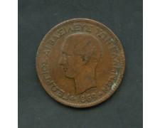 1869 - LOTTO/M16094 - GRECIA - 10 LEPTA RE GIORGIO I°