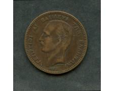 1882A - LOTTO/M16096 - GRECIA - 10 LEPTA RE GIORGIO I°