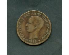 1869 - LOTTO/M16097 - GRECIA - 5 LEPTA RE GIORGIO I°