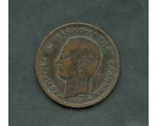 1878 - LOTTO/M16098 - GRECIA - 5 LEPTA RE GIORGIO I°