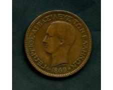 1869 - LOTTO/M16161 - GRECIA - 10 LEPTA GIORGIO I°