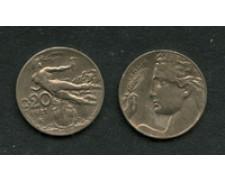 1921 - LOTTO/M17315 - REGNO - 20 CENT. LIBERTA' LIBRATA