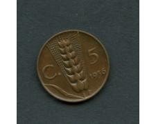 1936 - LOTTO/M17317 - REGNO - 5 CENT. SPIGA