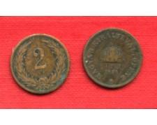 1894 - LOTTO/M20699 - UNGHERIA - 2 FILLER BRONZO