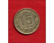 1936 - LOTTO/M21136 - RUSSIA - 15 KOPECHI NIKEL