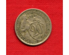 1933 - LOTTO/M21138 - RUSSIA - 20 KOPECHI NIKEL