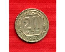 1940 - LOTTO/M21140 - RUSSIA - 20 KOPECHI NIKEL