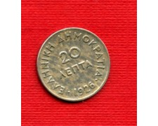 1926 - LOTTO/M21144 - GRECIA - 20 LEPTA COPPER NICKEL