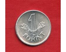 1960 - LOTTO/M21155 - UNGHERIA - 1 FORINT  ALLUMINIO