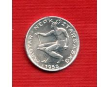 1953 - LOTTO/M21165 - UNGHERIA -50 FILLER ALLUMINIO