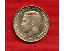 1970 - LOTTO/M21606 - GRECIA - 2 DRACME  FIOR DI CONIO
