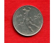1958 - LOTTO/M21696 - REPUBBLICA - 50 LIRE  VULCANO  I° TIPO