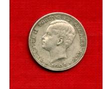 1909 - LOTTO/M22021 - PORTOGALLO - 200 REIS ARGENTO MANUEL II°