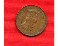 1931 - LOTTO/M22396 - ETIIOPIA - 5 MATONAS