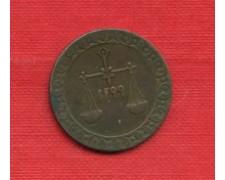 1870/88 MONETE ZANZIBAR - LOTTO/ - LOTTO/M22465 - PYSA