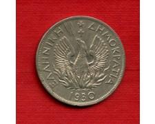 1930 - LOTTO/M22476 - GRECIA - 5 DRACME