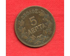 1882A - LOTTO/M22510 - GRECIA - 5 LEPTA GIORGIO I°