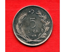 1978 - LOTTO/M22555 - TURCHIA - 5 LIRA ATATURK