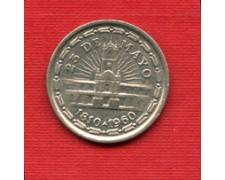 1960 - LOTTO/M22572 - ARGENTINA - 1 PESO  ANNIVERSARIO 25 DI MAGGIO