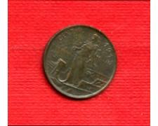 1915 - LOTTO/M22589 - REGNO - 1 CENTESIMO ITALIA SU PRORA