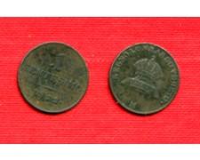 1822 - LOTTO/M23049 - LOMBARDO VENETO - 1 CENTESIMO