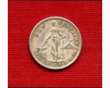 1945 - LOTTO/M23056 - PHILIPPINE - 10 CENTAVOS ARGENTO