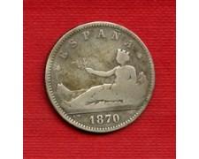 1870 - LOTTO/M23063 - SPAGNA - 1 PESETA ARGENTO