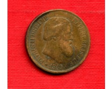 1869 - LOTTO/M23095 - BRASILE - 20 REIS PEDRO II