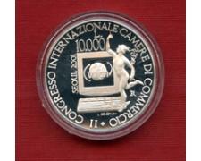 2001 - LOTTO/M23138 - SAN MARINO - 10.000 LIRE CAMERE DI COMMERCIO
