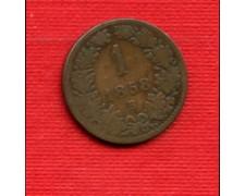 1858B - LOTTO/M23211 - AUSTRIA - 1 KREUZER RAME