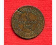 1850 - LOTTO/M23217 - STATO PONTIFICIO - 1 BAIOCCO