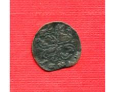 1730/1773 -   PIACENZA - LOTTO/M23224 - SESINO CARLO EMANUELE III°