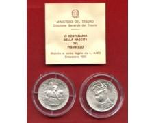1995 - LOTTO/M23284 - REPUBBLICA - 5000 LIRE ARGENTO CENTENARIO PISANELLO