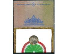 1997 - LOTTO/M23288 - REPUBBLICA - 10.000 LIRE ARGENTO ANNIVERSARIO TRICOLORE