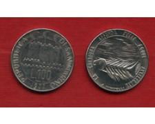 1977 - LOTTO/M23904 - SAN MARINO - 100 LIRE  PESCE MORTO