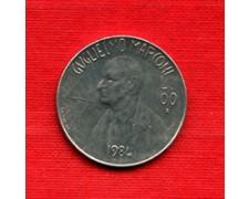 1984 - LOTTO/M23907 - SAN MARINO - 100 LIRE GUGLIELMO MARCONI