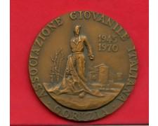 GORIZIA - 1970 - LOTTO/M24484 - MEDAGLIA - ASSOCIAZIONE GIOVANILE ITALIANA