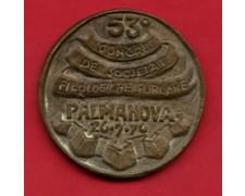 PALMANOVA - 1976 - LOTTO/M24487 - MEDAGLIA  53° CONGRESSO SOCIETA' FILOLOGICHE
