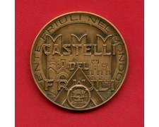 FRIULI - 1979 - LOTTO/M24489 - MEDAGLIA CASTELLI DEL FRIULI