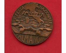 PALMANOVA - 1977 - LOTTO/M24496 - 1° FESTA DELL'AMICIZIA - MEDAGLIA
