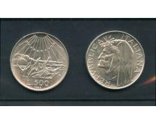 1965 - LOTTO/MITA65DAN - REPUBBLICA - 500 LIRE DANTE ALIGHIERI