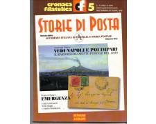 1999 - PUBL/1 -  CRONACA FILATELICA