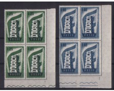 1956 - LOTTO/6306Q  - REPUBBLICA -  EUROPA 2v. QUARTINE