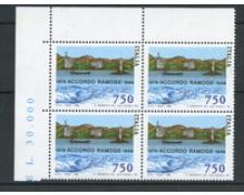 1996 - LOTTO/REP2249Q - REPUBBLICA - ACCORDO RAMOGE - QUARTINA