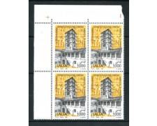 1996 - LOTTO/REP2250Q - REPUBBLIA - ABBAZIA DI FARFA - QUARTINA