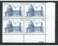 1996 - LOTTO/REP2272Q - REPUBBLICA - S. MARIA DEL FIORE - QUARTINA