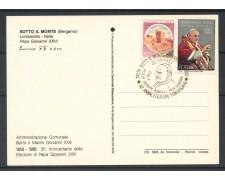 1988 - REPUBBLICA - SOTTO IL MONTE (BG) - 30° ANNIVERSARIO PAPA GIOVANNI XXIII° - CARTOLINA - LOTTO/30584