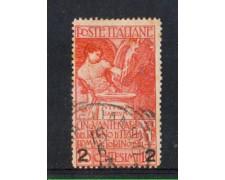 1913 - LOTTO/REG100EaU - REGNO - 2 SU 10c. ROSSO SOPRASTAMPA SPAZIATA