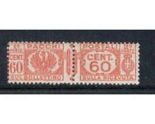1927 - LOTTO/REGPP29N - REGNO - 60c. PACCHI POSTALI NUOVO
